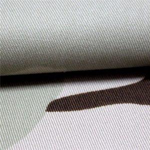 veľkoobchodná armáda multicam camo tkaniny, t cfabric, vojenská tkanina bitka